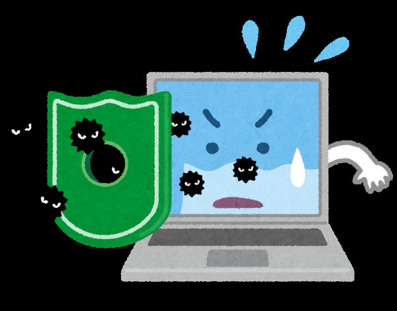 パソコンにウイルスが忍び寄るイラスト