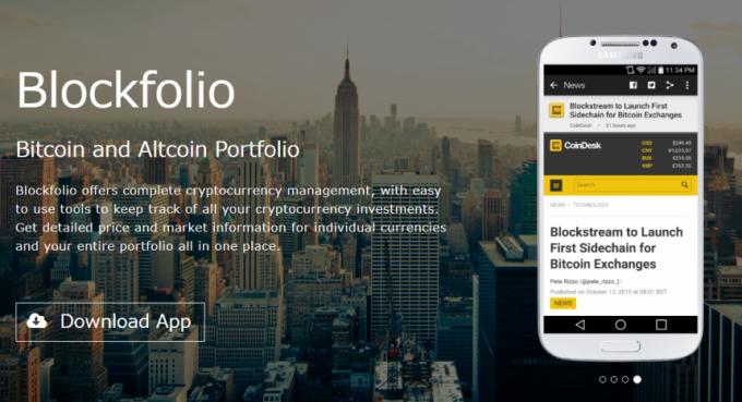 仮想通貨資産管理アプリ「Blockfolio」のホームページ