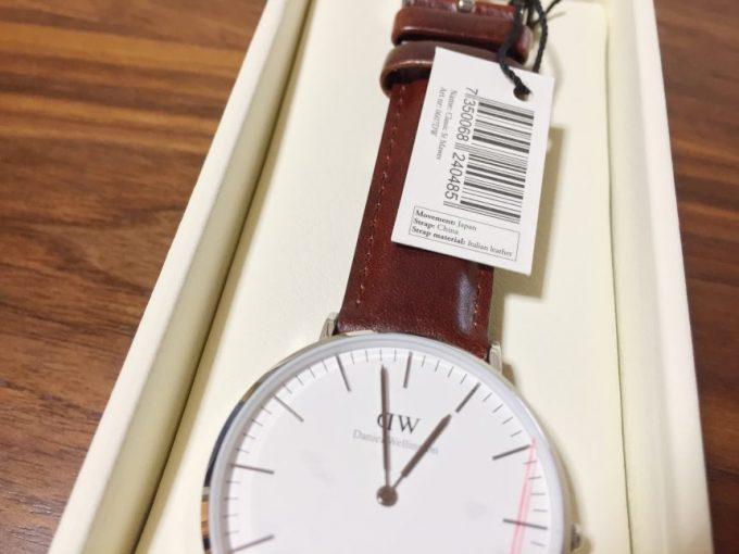 ダニエルウェリントンの腕時計本体とタグ