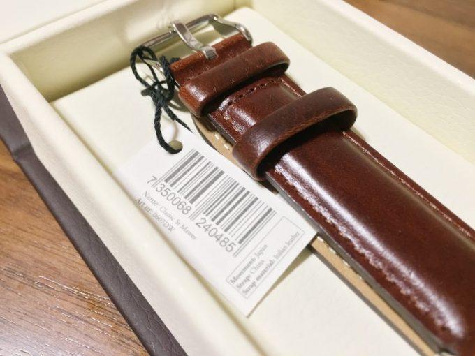 ダニエルウェリントンの腕時計についたタグのアップ
