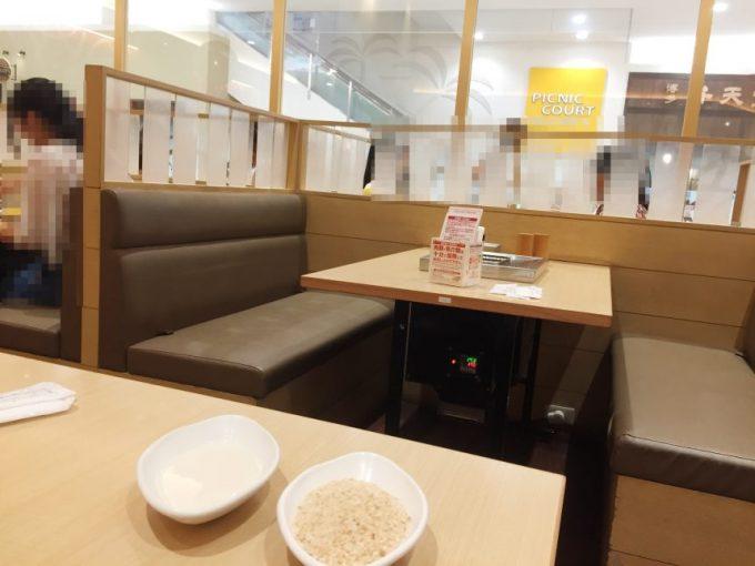 串家物語のテーブル