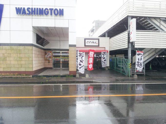 宮崎市のパチンコ屋さんの横にある○○商店