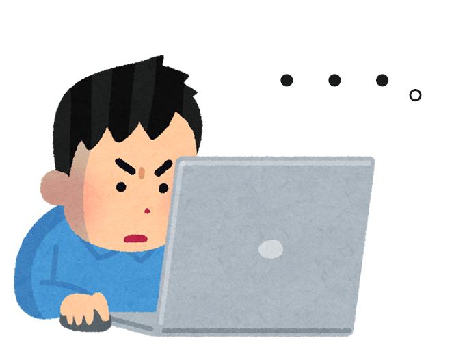 動作が遅いパソコンの前で固まる男性ノイラスト
