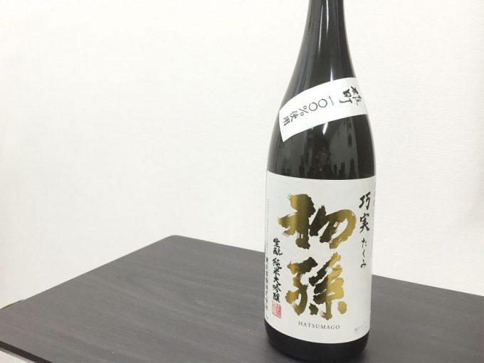 生酛純米大吟醸 巧実(たくみ)初孫