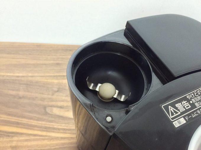 panasonic、コーヒーメーカー(NC-s35p)豆を入れる蓋を外した状態