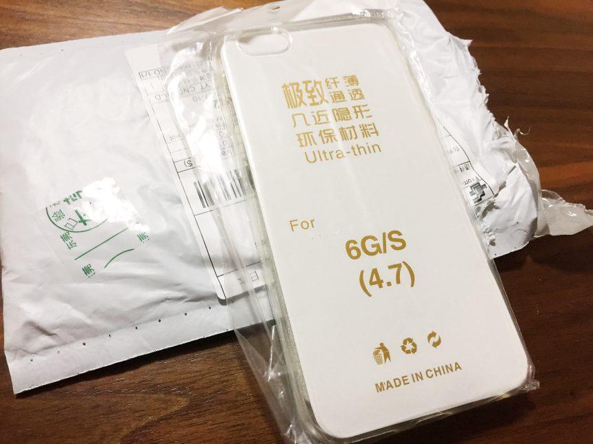 中国からの荷物その2(iPhonソフトeケース)