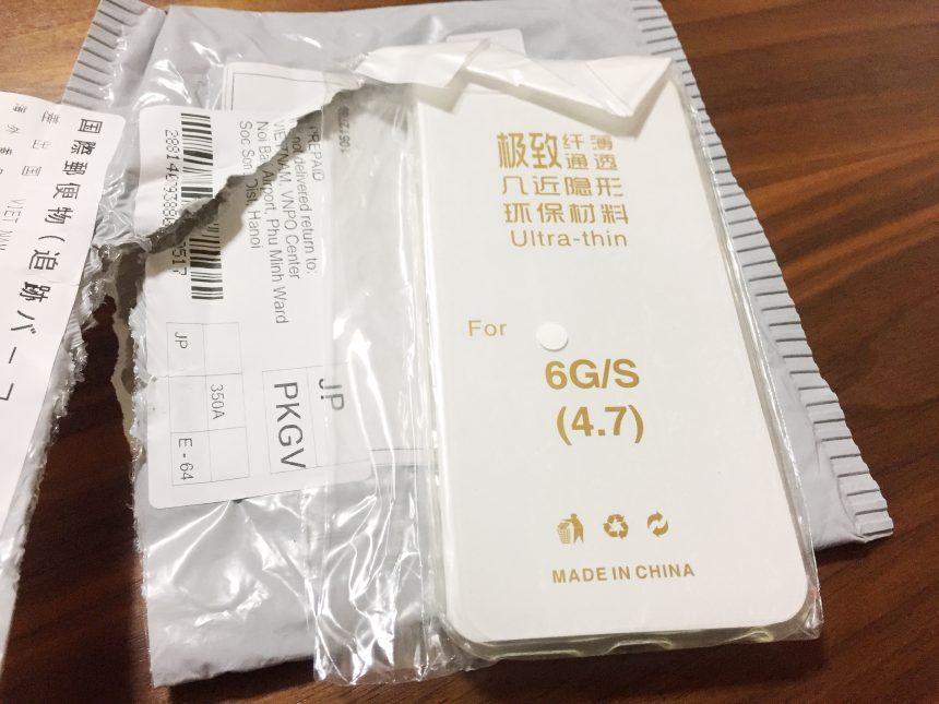 中国からの荷物その3(iPhonソフトeケース)