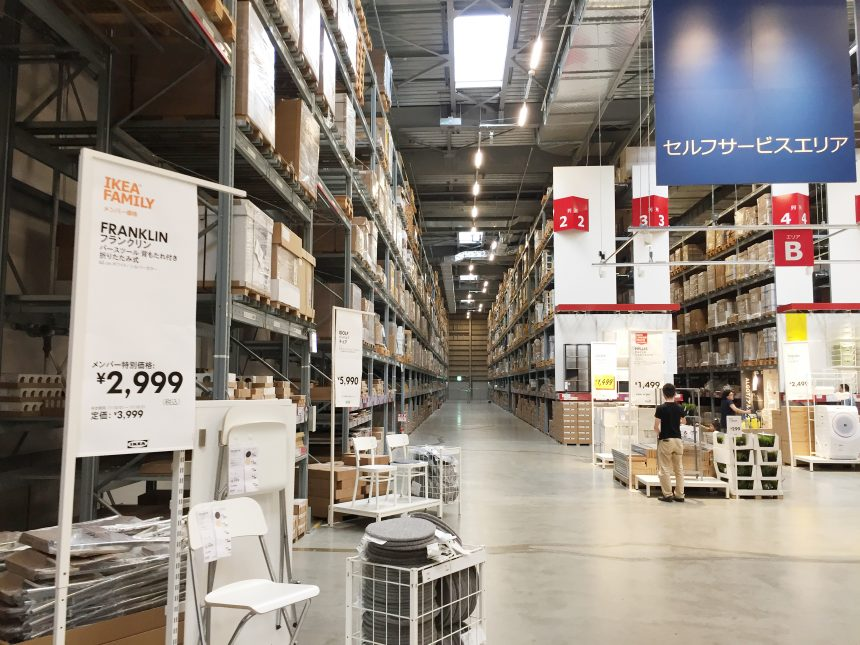 商品を取る広大なスペース