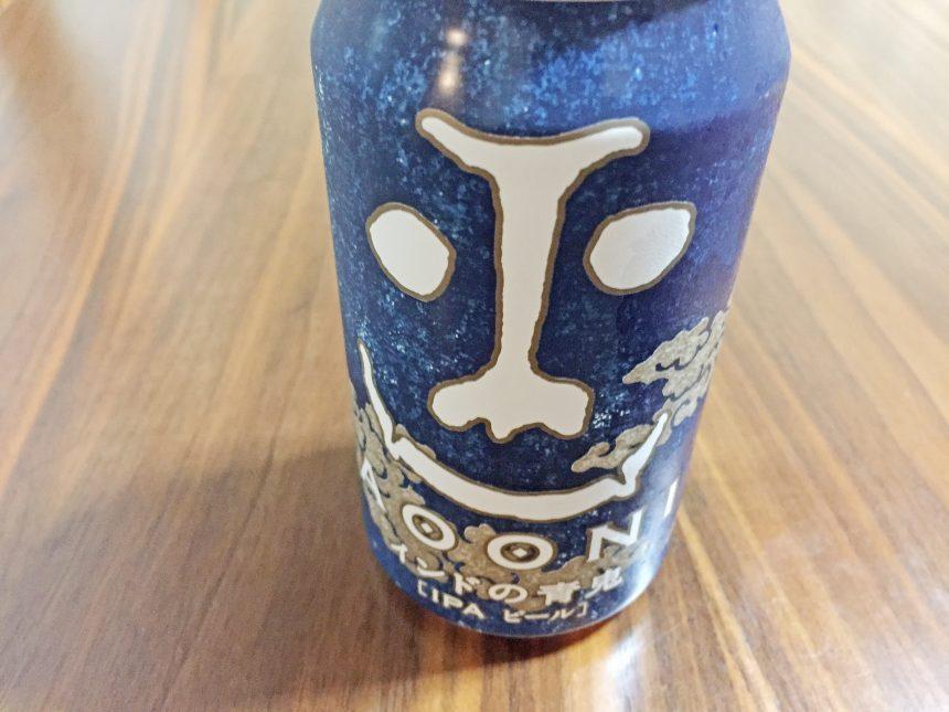 インドの青鬼の缶