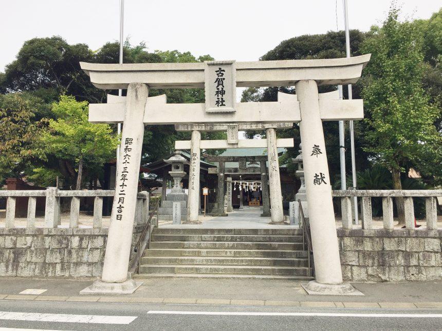 古賀神社の本堂まで並んだ鳥居