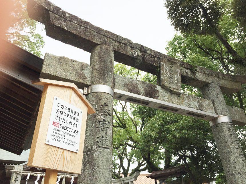 古賀神社の鳥居。国家にも出てくる細石(さざれいし)