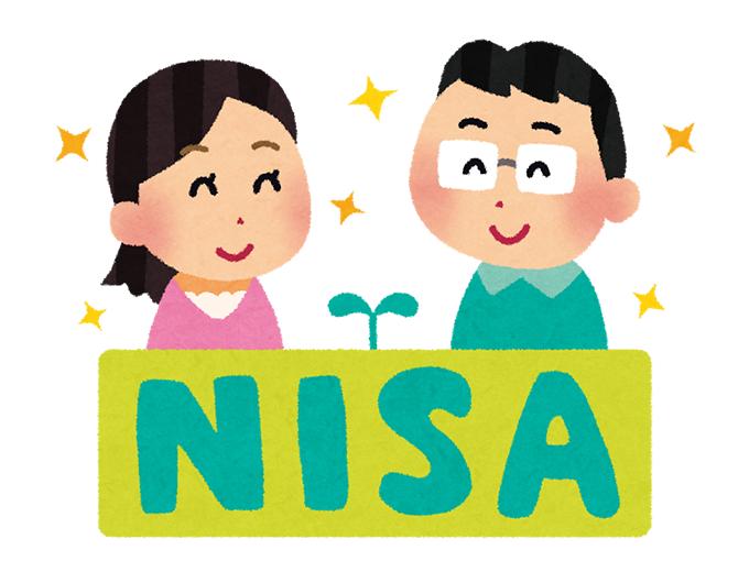 nisaのロゴの後ろで笑顔の男性と女性のイラスト