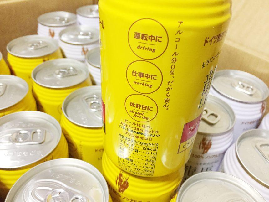 缶に書いてある龍馬レモンのキャッチコピー