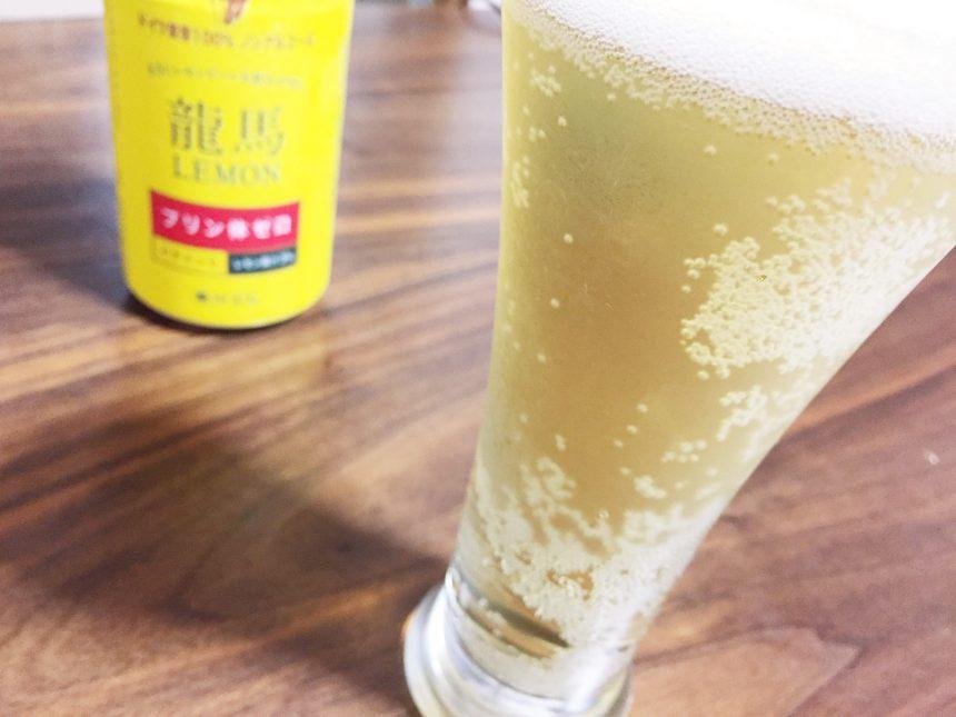 グラスに注いだ龍馬レモン