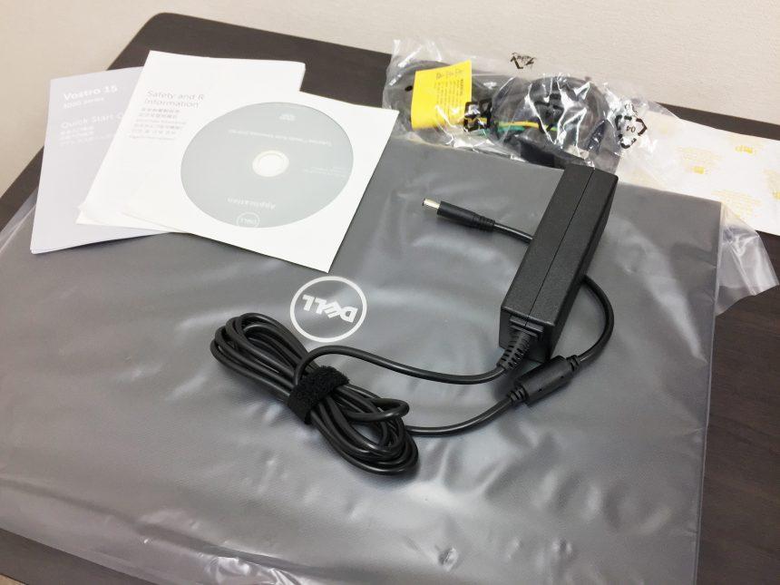 Dell vostro15-3000-3568、本体と付属品一覧