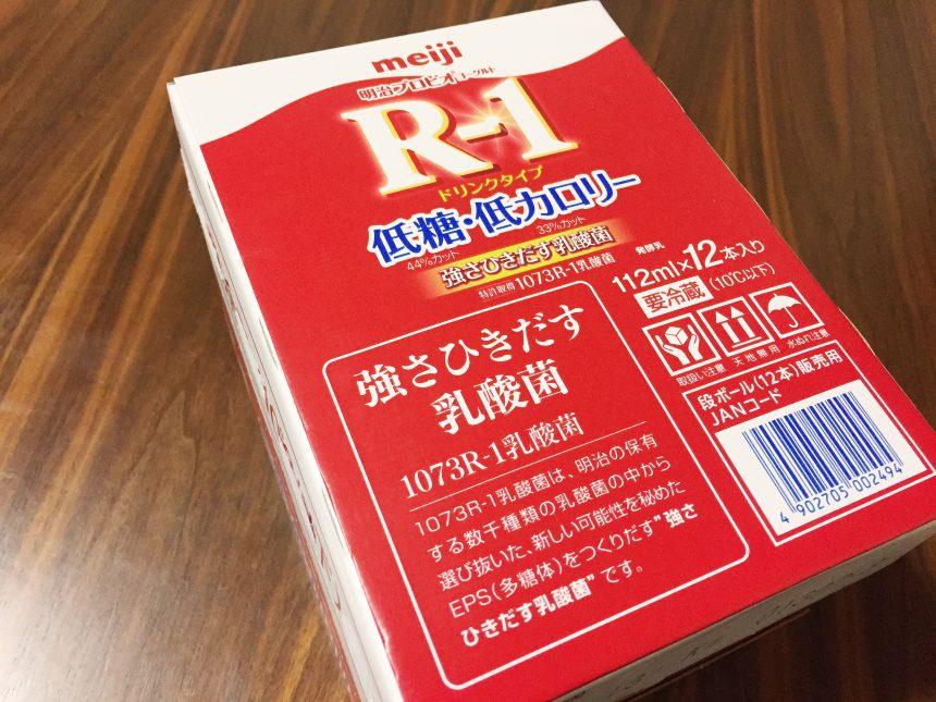 明治R-1の箱