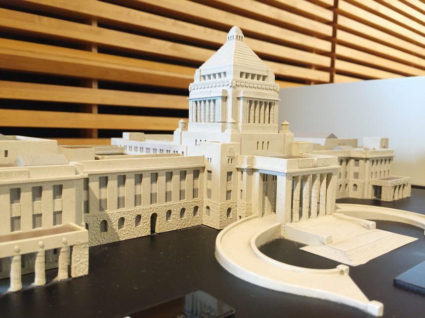 国会議事堂の模型