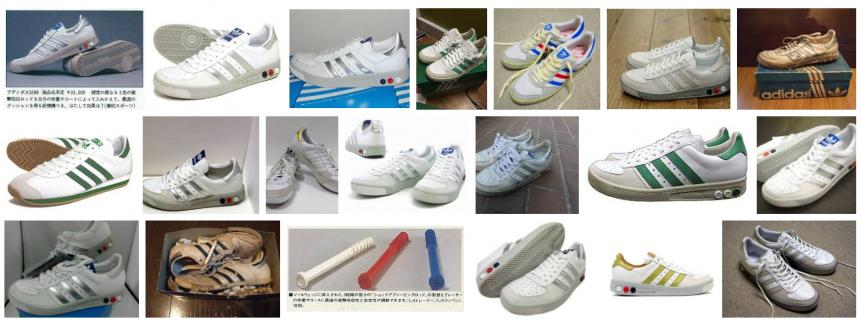 グーグル画像検索でのアディダス、グランドスラムの画像