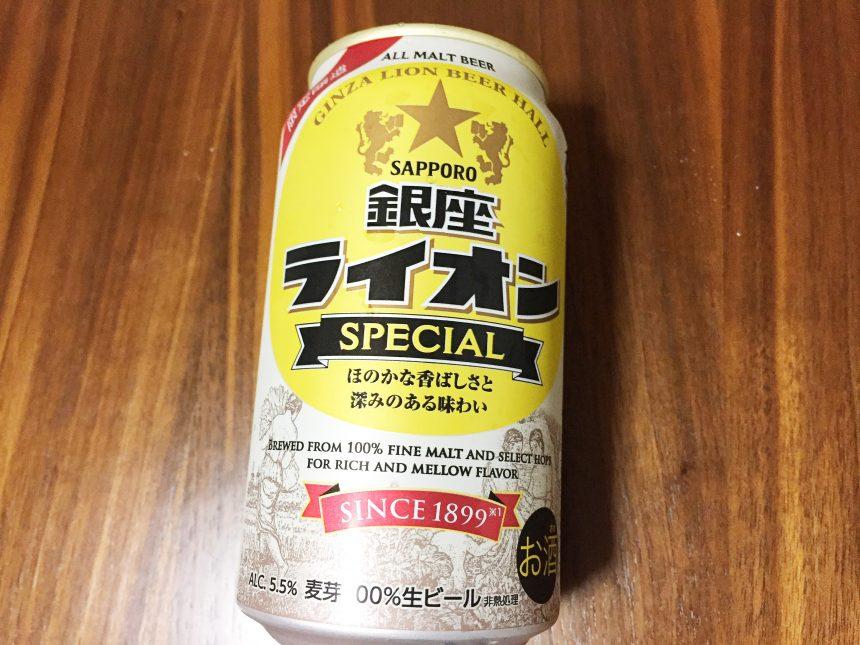 銀座ライオンスペシャルビールの缶(表)