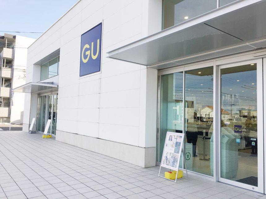 GUの店舗外観