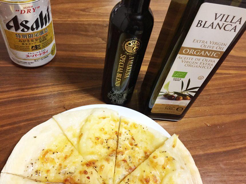 ピザとビールとオリーブオイル