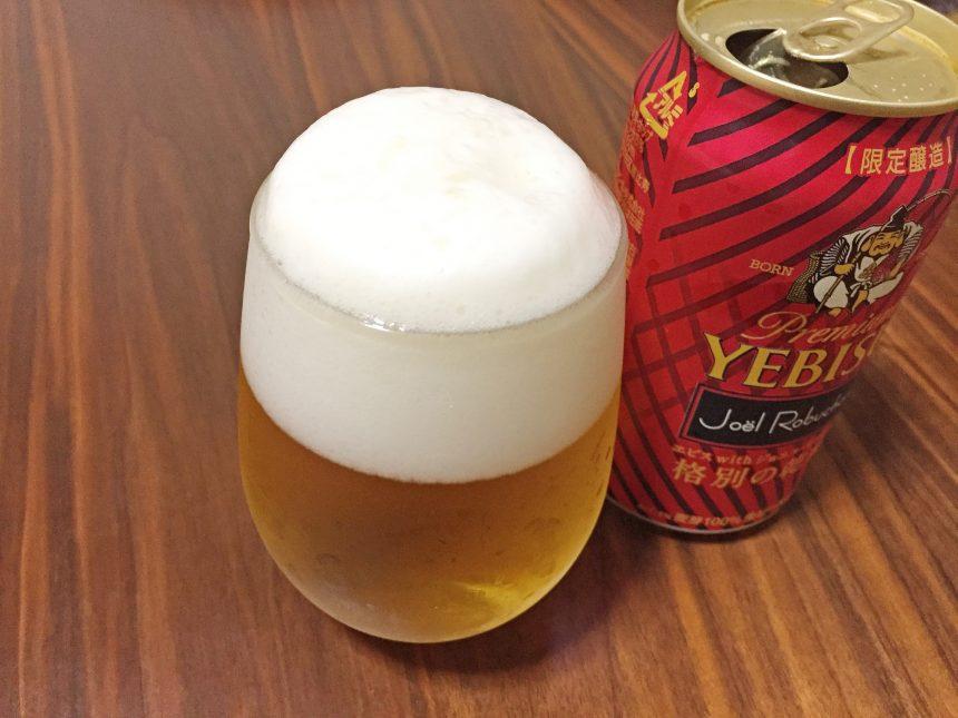 グラスに注いだエビス、ジョエルロブション格別の乾杯