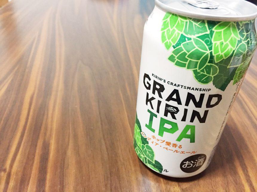 グランドキリンIPAの缶