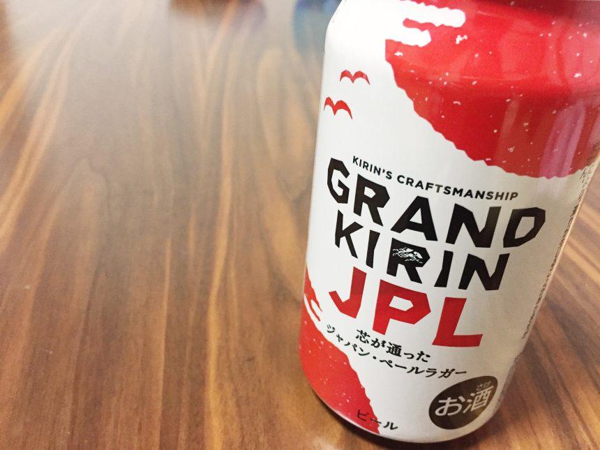 グランドキリンJPLの缶