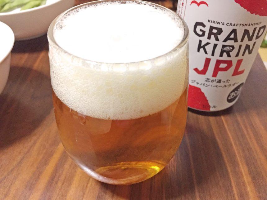 グラスに注いだグランドキリンJPL