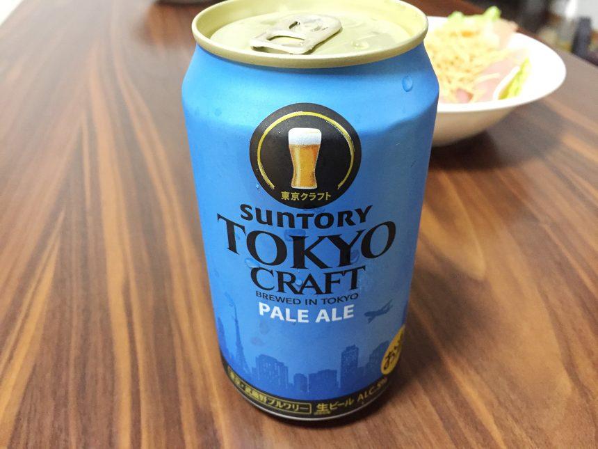サントリー、東京クラフトビール