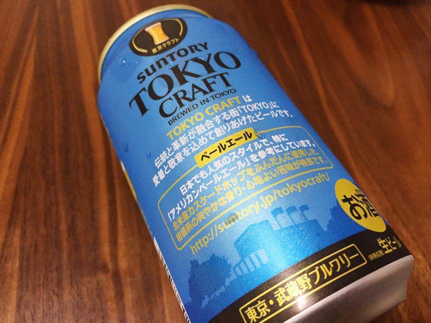 東京クラフトの缶に書いてある説明