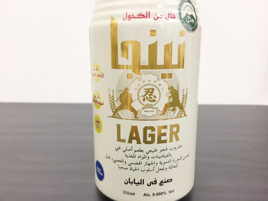 NINJA LAGER(忍者ラガー)の350ml缶(アラビア語表記)
