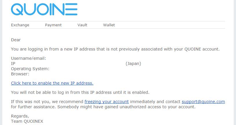 新しいIPアドレスからのNEWログインメール。英語。