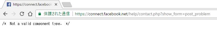 なぜかフェイスブックにリダイレクトされてしまうQUOINEX。