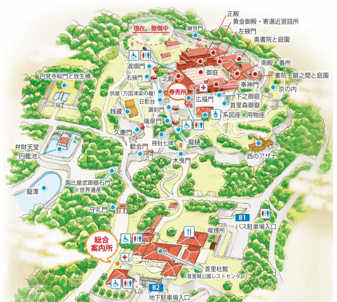 首里城マップ全体図。