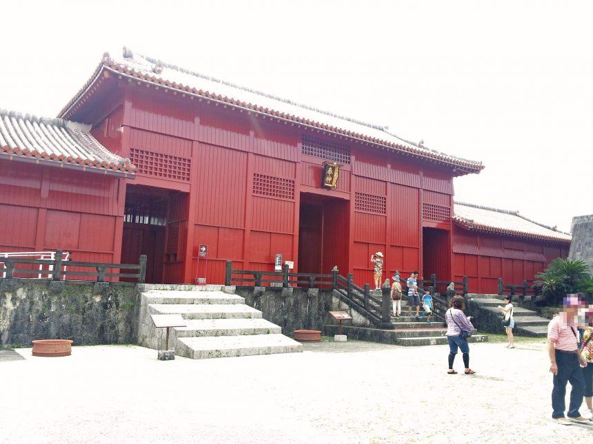 首里城正殿へ入る最後の門、奉神門