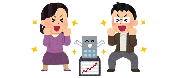 株価が上昇して喜ぶ男性と女性のイラスト