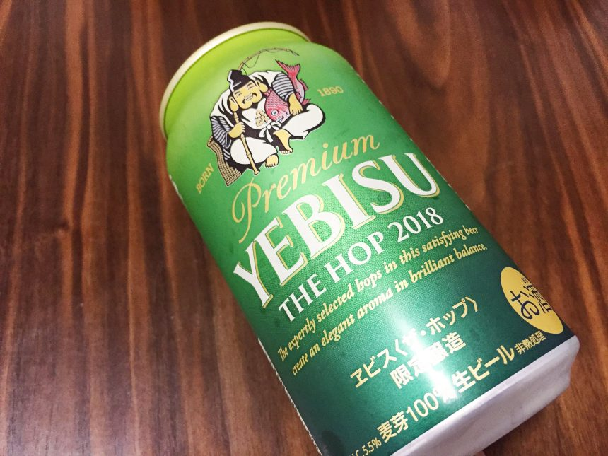 YEBISU THE HOP 2018 の缶