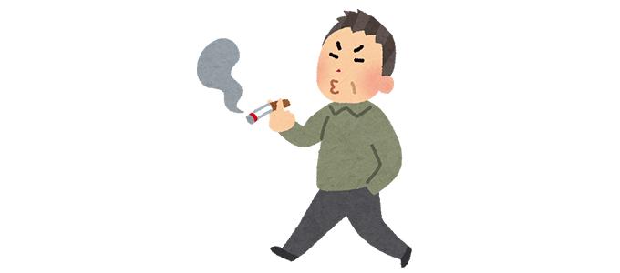 偉そうに歩きたばこを吸うおじさんのイラスト
