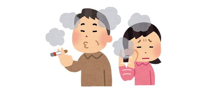 まわりの人にタバコの煙を撒き散らすおじさんノイラスト