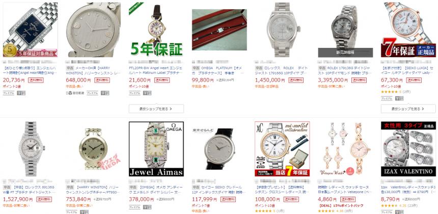 楽天で【腕時計 プラチナ レディース】で検索した結果の画面