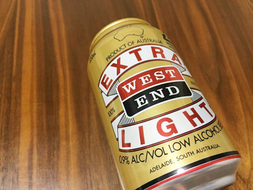 金色に輝く、ウエストエンドエクストラライト