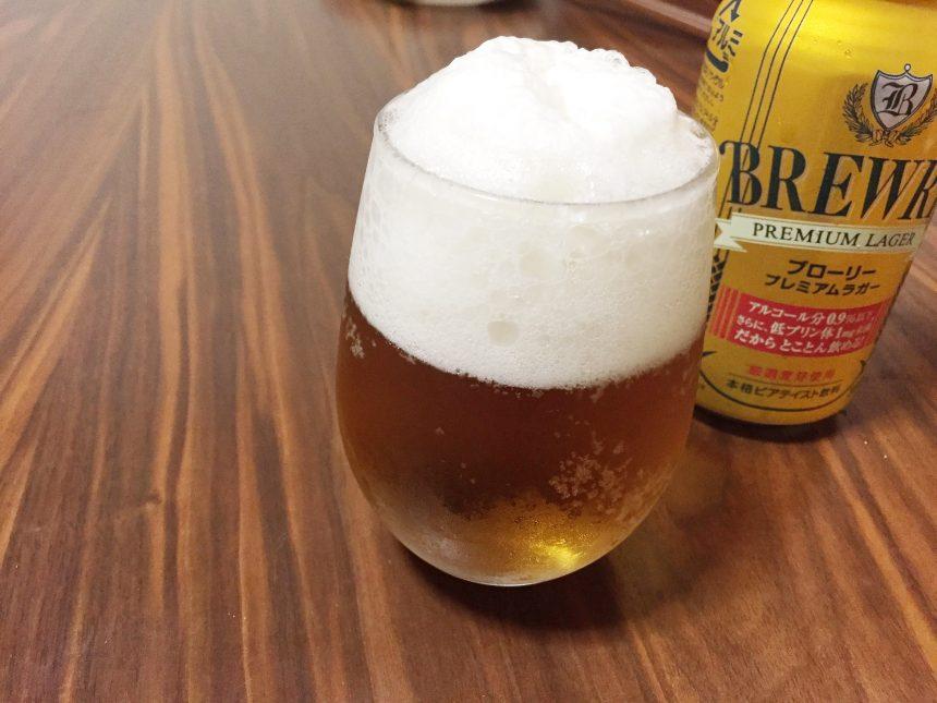 グラスに注いだブローリー