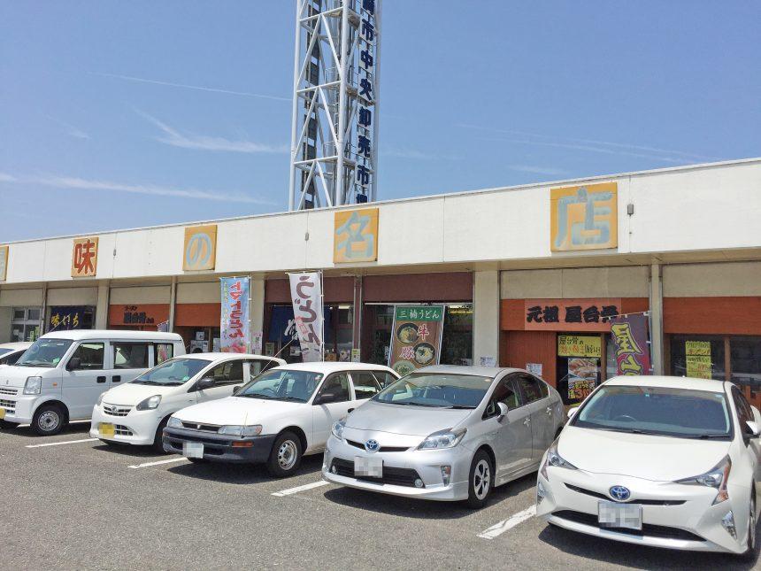 宮崎市中央卸売市場に並ぶ飲食店