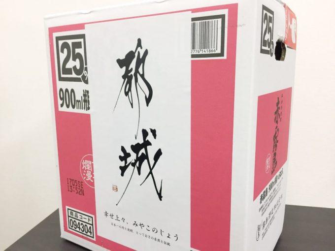宮崎県都城市のふるさと納税返礼品、赤霧島6本セット