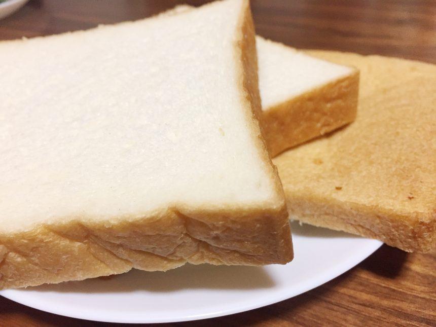 きめが細かい九パンの食パン