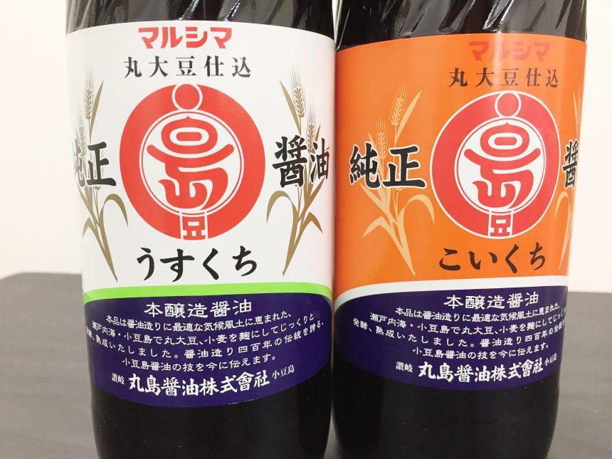 丸島醤油の無添加醤油のラベル(うすくち、こいくち)