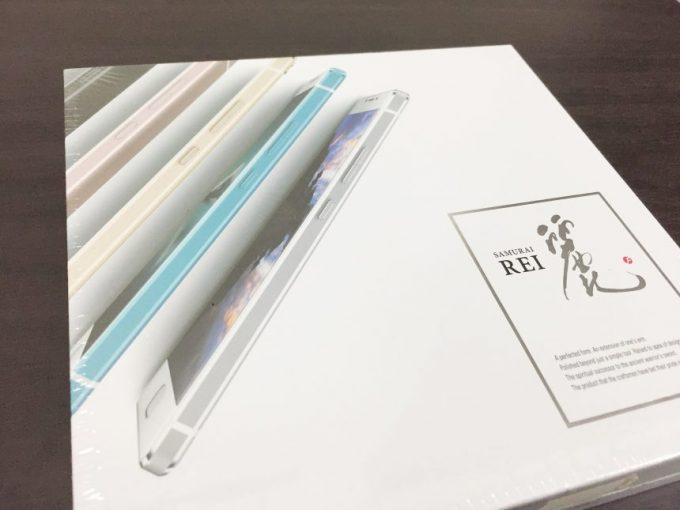 SAMURAI麗(REI)の箱