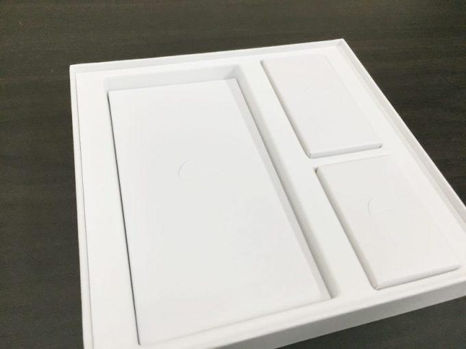 麗が入っていた箱の内部。