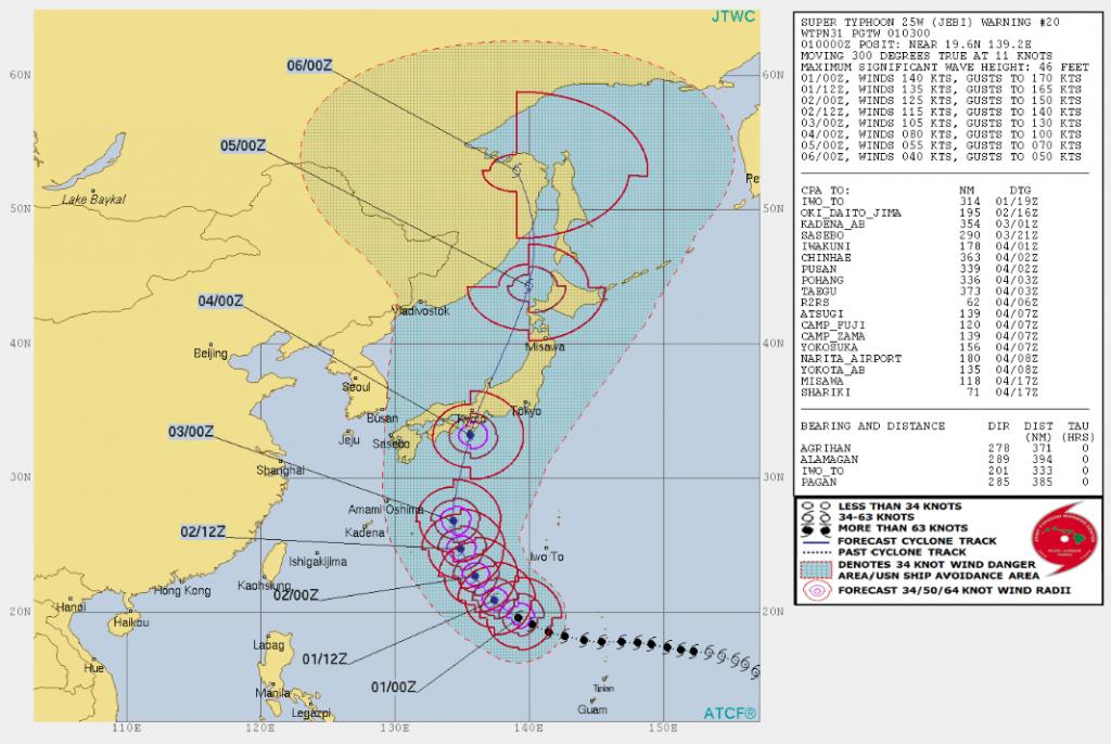 更新された米軍台風進路予報